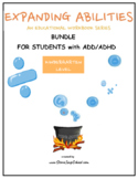 Kindergarten Bundle for Students with ADD/ADHD