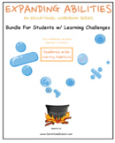Kindergarten Bundle for Students with Learning Challenges