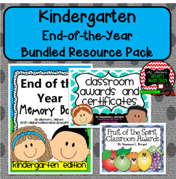 Kindergarten Bundled Resource Pack (End of the Year Memory Book and Awards)
