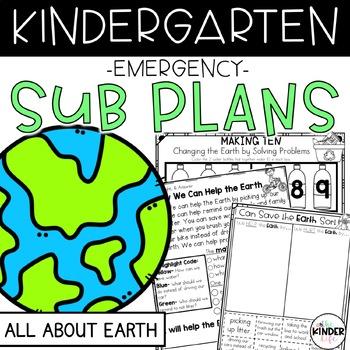 Earth Day Kindergarten Emergency Sub Plans April