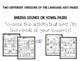 February Kindergarten Emergency Sub Plans