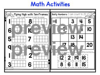 Kindergarten Sub Plans October Bats C.C. Aligned Print & Go + Editable Sub Info