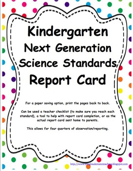 Kindergarten: CC LA, Math & NGSS Report Cards *UPDATED*