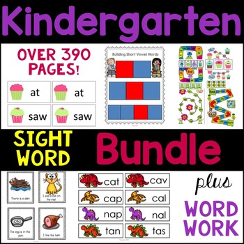 Kindergarten Sight Word and Word Work Bundle