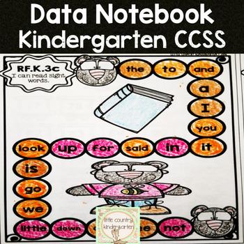 Kindergarten Data Binder: CCSS Aligned