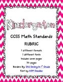 Kindergarten CCSS Math Standards Rubrics