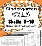 Kindergarten CKLA Engage NY ELA Skills nightly practice sheets