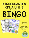 Kindergarten CKLA Unit 3 Beginning Sound BINGO