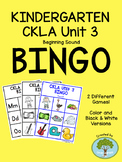Kindergarten CKLA Skills Unit 3 Beginning Sound BINGO