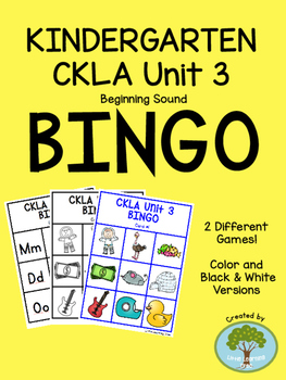 Kindergarten CKLA Unit 3 Beginning Sound BINGO