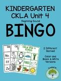 Kindergarten CKLA Unit 4 Beginning Sound BINGO