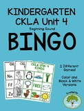 Kindergarten CKLA Skills Unit 4 Beginning Sound BINGO
