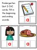 Kindergarten CKLA Skills Unit 4 CVC Cards
