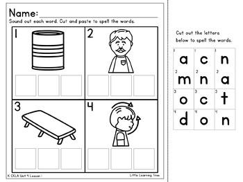 Kindergarten CKLA Unit 4 CVC Cut and Paste Packet