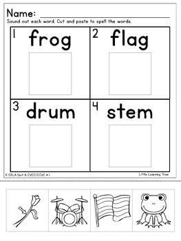 Kindergarten CKLA Unit 6 Word Building- Beginning and Ending Blends