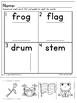 Kindergarten CKLA Skills Unit 6 Word Building- Beginning and Ending Blends