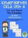 Kindergarten CKLA Skills Unit 6 Word Building- Beginning a