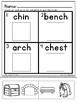 Kindergarten CKLA Unit 7 Word Building- Beginning and Ending Digraphs