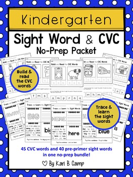 Kindergarten CVC & Sight Word No-Prep Packet