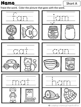 Kindergarten CVC Words (Short Vowel Practice)