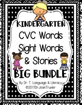 Kindergarten Big Bundle: CVC Words, Sight Words, and Stories