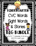 Kindergarten Big Bundle: CVC Words, Sight Words, and Stori