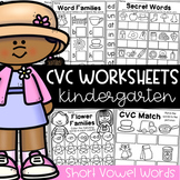 Kindergarten CVC Worksheet Packet