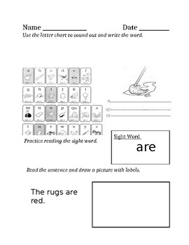 Kindergarten CVC word and Sight Word homework