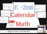 K-1st - Calendar Morning Math
