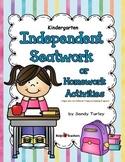 Kindergarten Independent Seatwork Activities