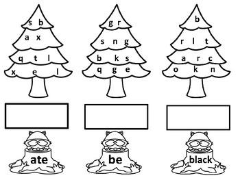Kindergarten Camping Sight Word Practice