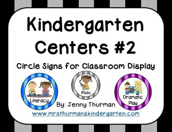 Kindergarten Centers #2: Circle Signs for Classroom Display