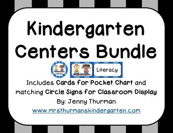 Kindergarten Centers Bundle