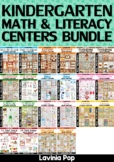 Back to School Kindergarten Centers MEGA BUNDLE