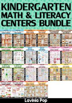 Back to School Kindergarten Centers MEGA BUNDLE