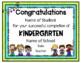 EDITABLE Kindergarten Completion/Participation Certificate