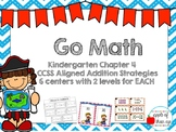 Go Math Kindergarten Chapter 4  (Differentiated) Centers