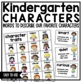 Kindergarten Characters - Character Traits Unit