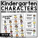 Kindergarten Characters - Character Traits Unit