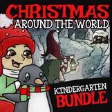 Kindergarten Christmas Around the World ☆ Kindergarten Christmas Center Bundle