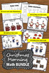 Kindergarten Christmas Math Activities, Christmas Addition and Subtraction