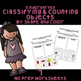 Kindergarten Classifying and Counting Objects