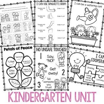 Kindergarten School Counseling Classroom Guidance Lesson Unit Bundle