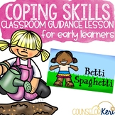 Coping Skills Classroom Guidance Lesson PMR Calming Strategies