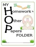Kindergarten Classroom Start-Up Pack (Bunny Theme)