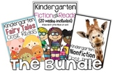 Kindergarten Close Reads BUNDLED {50 weeks included}