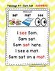 Kindergarten Cloze Reading Passages Sets #1 to 15