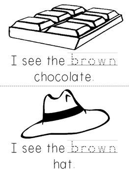 Kindergarten Color Book - Brown