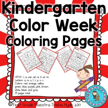 Sight words coloring sheets teaching resources teachers pay teachers kindergarten color week color by letter and sight word coloring sheets sciox Image collections