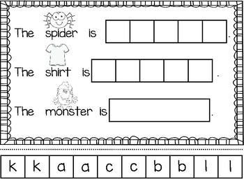 Kindergarten Color Word Practice